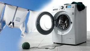 Ремонт стиральных машин в Вишневом