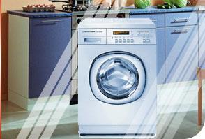ремонт стиральных машинт в Запорожье