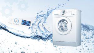 ремонт стиральных машин в Днепровском районе