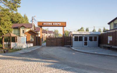 Ремонт стиральных машин Лесное, Киевская область